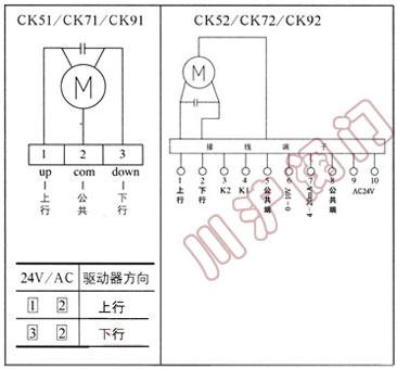电路 电路图 电子 原理图 366_340