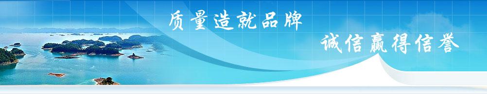上海川沪阀门banner